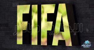 """""""إنفانتينو"""": """"فيفا"""" يضع خطة جديدة لتقديم مساعدات مالية لاتحادات كرة القدم"""