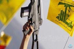 بتهمة غسيل الأموال … اعتقال ذراع «حزب الله» الإرهابي في الأمريكتين