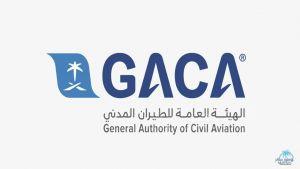 هيئة الطيران المدني: رجوع 55 ألف سعودي وسعودية عبر «عودة آمنة»