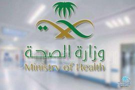 """""""الصحة"""" تعلن تسجيل  1258 إصابة جديدة بفايروس كورنا"""