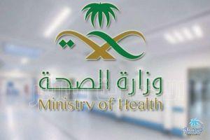 """""""الصحة"""" تعلن تسجيل 1635 حالة تعافٍ جديدة من """"كورونا"""" و 1342 إصابة"""