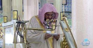 """إمام المسجد النبوي بخطبة الجمعة : يذكّر بأهمية استغلال نعمتي """"الصحة والفراغ"""""""