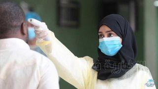 وزارة الصحة تعلن الإصابات الجديدة بكورونا