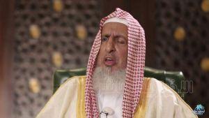 مفتي #المملكة : خطاب خادم الحرمين حدد النهج الذي تتبعه البلاد داخليًّا وخارجيًّا