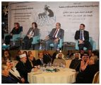 السفارة السعودية بعمان تشارك في اللقاء التشاوري لبدائل العقاب الجسدي للأطفال