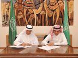 وزير التعليم ومحافظ مؤسسة النقد يوقعان اتفاقية لإبتعاث 5000 طالب وطالبة