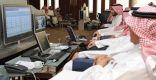 مكاسب للأسهم السعودية إلى فوق مستويات 9600 نقطة