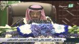 بالفيديو : سمو ولي العهد يفتتح أعمال السنة الثالثة من الدورة السادسة لمجلس الشورى