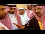 بالفيديو .. محمد بن نايف لأحد أقارب ضحايا القديح : أدري أنك منفعل .. لكن من سيحاول القيام بدور الدولة سيُحاسَب
