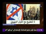 """بالفيديو .. """" بكري """" يشتم """" عكاشة """" : بتبيع مصر يا خائن !!"""