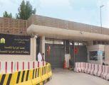 """الجزائية تقضي بالسجن والمنع من السفر لشخصين سعوديَّيْن من """" خلية بقيق """""""