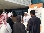 بالصور .. 1000 زائر لركن بر الأحساء بمعرض الجامعة والمجتمع