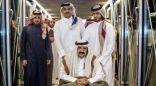 شاهد .. أمير قطر السابق يعود إلى الدوحة بعد رحلة علاج في سويسرا