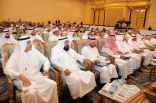 المؤتمر الوطني الأول للسنة التحضيريّة ينطلق بحضور 600 مسجل و 24 متحدثاً بجامعة الدمام