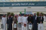 """ثانوية جواثا تزور معرض """"الجامعة والمجتمع"""" بجامعة الملك فيصل"""