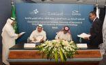 جامعة الدمام توقع اتفاقية تعاون مع جامعة الملك عبد الله في 12 تخصص