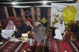 """أعضاء مجلس الشورى في مقر وفد إمارة منطقة الجوف """"بالجنادية30"""""""