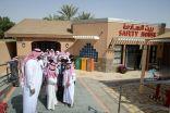 مدرسة سعود بن جلوي تقوم بزيارة طلابية لمعرض بيت السلامة بالعضيلية