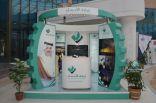 الأمير بدر بن جلوي يشيد بدور غرفة الأحساء في توظيف أبناء وبنات المنطقة