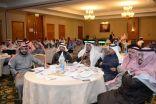 أمانة الشرقية تعقد ورشة عمل لمناقشة المبادرات الاستراتيجية