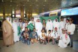 بالصور .. استقبال حافل في مطار الرياض للفريق الوطني الفائز في مسابقة آيتكس