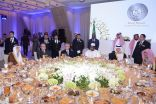 إعلان نتائج جائزة الملك فيصل العالمية لخدمة الإسلام