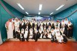 بالفيديو والصور .. إبتدائية الأمير سعود بن جلوي تحتفل بتخريج طلابها