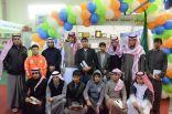 بالصور .. طلاب ثانوية الأمير سلطان يزورون معرض الكتاب بسكاكا
