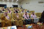 بالصور .. برعاية أمير المنطقة .. رئيس مركز صوير يفتتح معرض السيرة النبوية