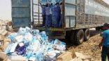 بلدية وسط #الدمام تصادر اكثر من 330 الف بيضة فاسدة