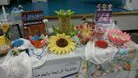 المساعدة للشؤون التعليمية بتعليم الأحساء تدشن معرض المشاريع المهنية الصغيرة