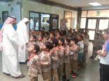 روضة المعالي النموذجية تزور مدرسة الأمير محمد بن فهد