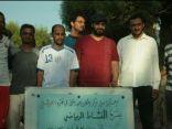 المركز الاسلامي في جيبوتي يقيم عدد من الفعاليات
