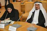 """"""" معصومة العبد الرضا """" تشارك في المؤتمر العلمي الرابع لتكريم """" أحمد درويش """" في #القاهرة"""