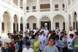 بالصور .. عيش السعودية في ابتدائية الخالدية