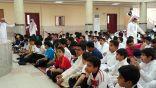 بالصور .. مدرسة الملك سلمان تقيم محاضرة في مخاطر فايروس كورونا