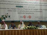 الحملة الوطنية السعودية تدشن مشروع حفر 22 بئراً ارتوازياً في جيبوتي