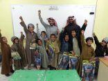 إبتدائية سمرقند بهجرة شجعه تكرم طلاب الصف الأول