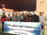 بالصور .. ثانوية طارق بن زياد تقيم برنامج رياضي لكرة القدم