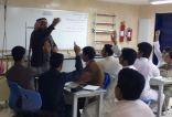 في إحدى مدارس المبرز دمج التعلم النشط في التدريس