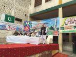 مجلس علماء باكستان: يدين التصرفات الإيرانية الرعناء ويشدد على حتمية اتحاد المسلمين