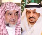 أمير الرياض  يرعى ملتقى الانتماء والمواطنة
