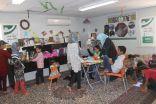 وحدة الدعم النفسي في العيادات التخصصية السعودية تواصل تقديم خدماتها للاجئي الزعتري