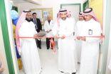 الدكتور العرفج يفتتح توسعة جراحة اليوم الوحد في مستشفى الملك عبدالعزيز