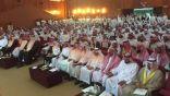 الملك خالد الثانوية تحتفل بتخريج الدفعة الاربعون من طلابها