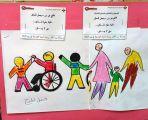 بالصور .. روضة النخبة النموذجية تشارك في اليوم العالمي للإعاقة