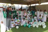 بالصور .. 120 طالب في البرنامج التأهيلي والتوحد يحتفلون باليوم الوطني