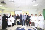 شراكة بين جامعة الفيصل مستشفى النفسية بالأحساء