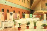 وكيلة جامعة الملك فيصل لشؤون الطالبات تفتتح فعاليات الأسبوع الثقافي الأول