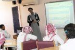 الإرشاد والتوجيه الطلابي بتعليم الأحساء ينظم برنامج التأهيل لاختبار القدرات العامة